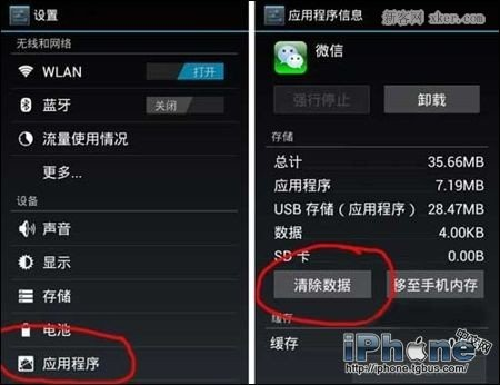 how to transfer pictures from iphone to computer iphone手机各种闪退解决方法 iphone专区 新客网 21115