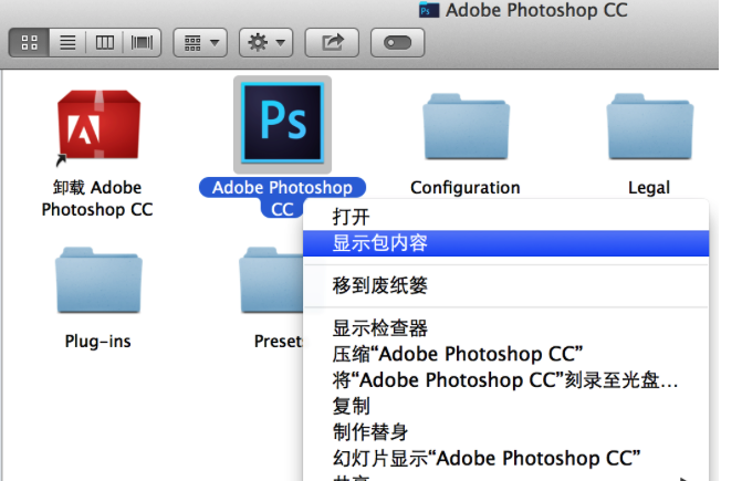 crack adobe cs6 mac amtlibframework