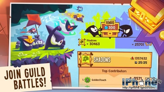 神偷:King of Thieves v2.8_新客网